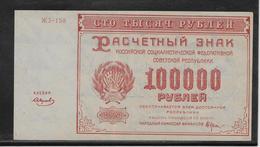 Russie - 100000 Roubles - Pick N°117a - SPL - Russie