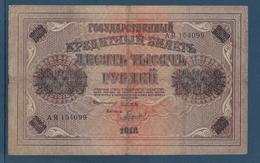 Russie - 10000 Roubles - Pick N°97 - TB - Russie