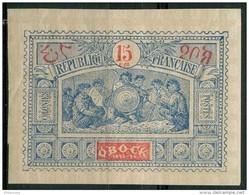 Obock (1894) N 52 * (charniere) - Unused Stamps