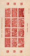 1943 - AIDE AUX INTELLECTUEL -  Bloc Feuillet , Voir Description - Commemorative Labels