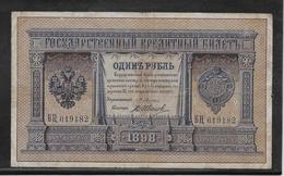 Russie - 1 Rouble - Pick N°1a - TB - Russie
