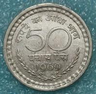 India 50 Paise, 1969 W/o Mintmark - Calcutta -1253 - Inde