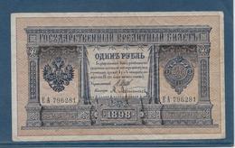 Russie - 1 Rouble - Pick N°1d - TB - Russie