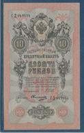 Russie - 10 Roubles - Pick N°11c - SPL - Russie