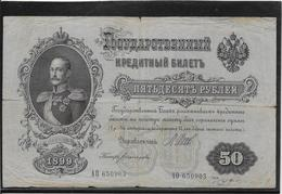 Russie - 50 Roubles - Pick N°8 - TB - Russie