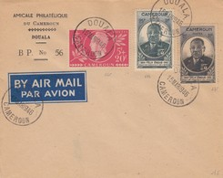 CAMEROUN  - LETTRE PAR AVION DOUALA 15.3.1946   /1 - Camerún (1915-1959)