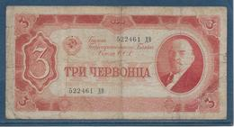 Russie - 3 Roubles - Pick N°203 - TB - Russie