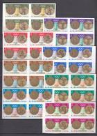 Ajman 15.12.1968 IMPERF Mi # 341-48B In Blocks Of 4, Gold Medal Winners Of Mexico City Summer Olympics (I) MNH OG - Verano 1968: México