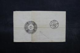 """FRANCE - Vignette """" Exposition Départementale D'Eure Et Loir - Chartres """" Au Verso D 'une Lettre En 1872 - L 32579 - Marcophilie (Lettres)"""
