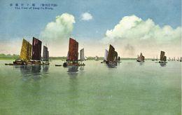 China, Upper Yangtze River, Junks (1935) Postcard - China