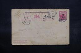 MAURICE- Entier Postal De Quatre Bornes Pour Rose Hill En 1902 , Dans L 'état - L 32589 - Mauricio (...-1967)