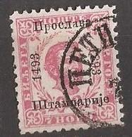 1893  PERF 10 1-2 FUERST NIKOLA I OVERPRINT MONTENEGRO CRNA GORA USED - Montenegro