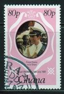 Ghana 1981 Single 80p Stamp From The Royal Wedding Set. - Ghana (1957-...)