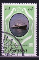 Ghana 1981 Single C4 Stamp From The Royal Wedding Set. - Ghana (1957-...)