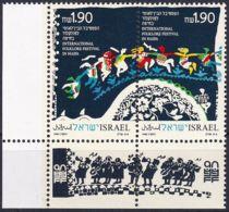 ISRAEL 1990 Mi-Nr. 1160/61 ** MNH - Ungebraucht (mit Tabs)