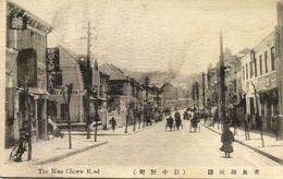 China, TSINGTAO TSINGTAU QINGDAO, Riau Chow Road (1910s) Postcard - China