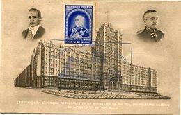 LEMBRANÇA DA EXPOSIÇAO RETROSPECTIVA DO MINISTERIO DA GUERRA. BRASIL POSTAL CPA CIRCA 1940's NOT CIRCULATED -LILHU - Brasil