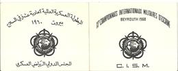 BEYROUTH . 1960 . 11EM CHAMPIONNATS MILITAIRES ESCRIME - Programs