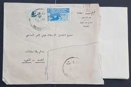 GE - Lebanon 1958 Nice Cover From Philippe Saade Franked BlueWork Stamp 12p50 And Earthquake Tax 2p.50 Sent To ENFE - Lebanon