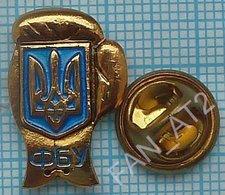 UKRAINE / Badge, Pin / Boxing Federation - Boxing
