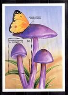 Hoja Bloque De Dominica N ºYvert 350 ** SETAS (MUSHROOMS) - Dominica (1978-...)