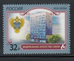 Russia 2019 - One 15th Anniv Federal Communications Agency Organizations Coat Of Arms Architecture Heraldry Stamp MNH - Celebrations