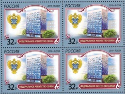 Russia 2019 Block 15th Anniv Federal Communications Agency Organizations Coat Of Arms Architecture Heraldry Stamps MNH - Architecture