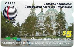 Kazakhstan - Satel - Autelca - Cathedral, 5$, Used - Kasachstan