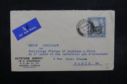 CHYPRE - Enveloppe Commerciale De Nicosia Pour Paris En 1951 , Affranchissement Plaisant - L 32623 - Chipre (...-1960)