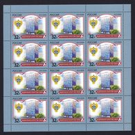 Russia 2019 Sheet 15th Anniv Federal Communications Agency Organizations Coat Of Arms Architecture Heraldry Stamps MNH - Celebrations