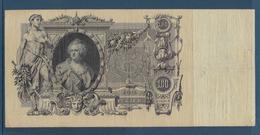 Russie - 100 Roubles - Pick N°13b - TB - Russie