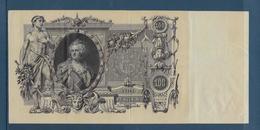 Russie - 100 Roubles - Pick N°13b - TTB - Russie