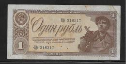 Russie - 1 Rouble - Pick N°213 - TB - Russia