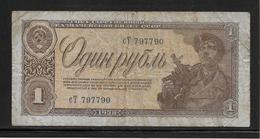 Russie - 1 Rouble - Pick N°213 - TB - Rusia