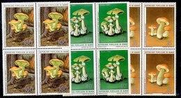 Bloque De Cuatro De Benin N ºYvert 631/33 ** SETAS (MUSHROOMS) - Benin – Dahomey (1960-...)