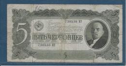 Russie - 5 Chervontsev - Pick N°204 - TB - Russia