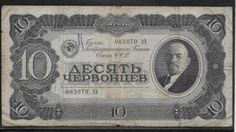 Russie - 10 Chervontsev - Pick N°205 - TB - Russie