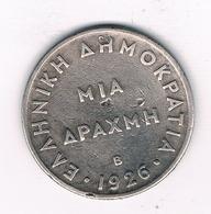 1 DRACHME  1926  B  GRIEKENLAND /4804/ - Grèce