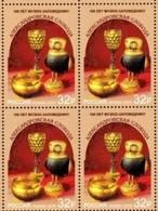 Russia 2019 Block 100th Anniv Alexandrovskaya Sloboda Museum Treasures Art Bowl Vine Bird Owl Cultures Stamps MNH - Museums