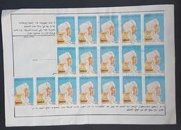 GE - Libya 1997 Colis Franked Stamps 34300 Dhs Of Stamps ! - Libya