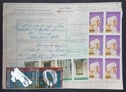 GE - Libya 1998 Colis Franked Stamps 31400 Dhs Of Stamps ! - Libya