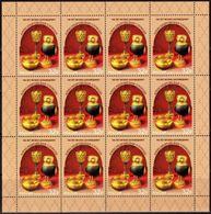 Russia 2019 Sheet 100th Anniv Alexandrovskaya Sloboda Museum Treasures Art Bowl Vine Bird Owl Cultures Stamps MNH - Museums