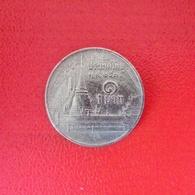 1 Baht Münze Aus Thailand Von 1992 (schön Bis Sehr Schön) - Thailand