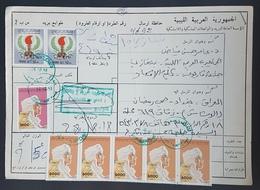 GE - Libya 1998 Colis Franked Stamps 34000 Dhs Of Stamps ! - Libya