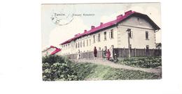 POSTCARD-POLAND-TARNOW-SEE-SCAN - Polen