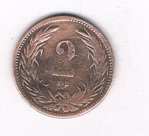 2 FILLER 1893  HONGARIJE /4812/ - Ungarn