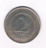 2 FORINT 1952  HONGARIJE /4814/ - Ungarn