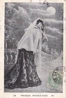 """CARTE FANTAISIE. COUPLE. SÉRIE COMPLÈTE DE 6 CARTES .  """" PREMIER RENDEZ -VOUS """". ANNÉE 1907 - Couples"""