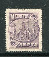 CRETE- Y&T N°24- Neuf Sans Gomme - Kreta