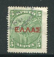 CRETE- Y&T N°78- Oblitéré - Kreta